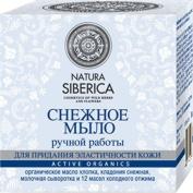 "ACTIVE ORGANICS 100% Natural Snow Soap - Hand Made ""Improve Skin Elasticity"" with Cladonia Nivalis, Milk Whey + 12 Organic Oils 100g"