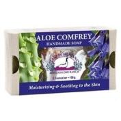 Aloe Comfrey Soap - 100ml - Bar