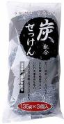 Sumi Haigou Settuken Charcoal Bar Soap - 3 bars, 135g each