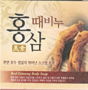 Red Ginseng Body Soap