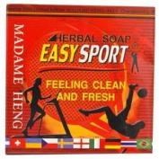 Merrybell Bar Soap Easy Sport 150g.