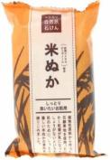 Natural Soaps rice bran Pelican