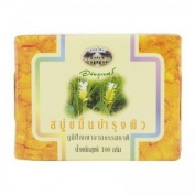 Thai Turmeric Soap