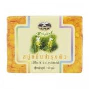 Thai Turmeric Soap