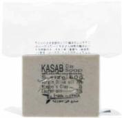 KASAB KASABUKURE Soap S Size 60g moisturising olive soap