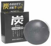 CHANVRE Charcoal Soap 100g