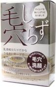 KEANASHIRAZU Pore Wash Soap