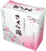 WANOBIHADA (Japanese BeautifulSkin) Cherry Hot Water Soap 100g