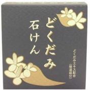 DOKUDAMI Soap 100g