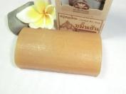 Turmeric Natural Soap Bar