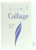 Collage A Soap for Oily Skin 100g