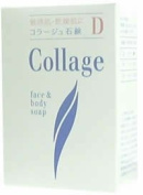 Collage D Soap for Dry Skin 100g