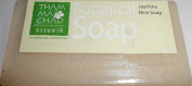 Jasmine Rice Soap with Milk Mild Natural Soap for Body Cleansing Soften and Cleanse Skin 100 g Made in Thailand