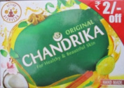 Chandrika Bath Soap Ayurvedic - 115 Grammes