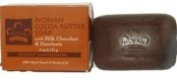 Nubian Heritage Ivorian Cocoa Butter Soap 150ml X 6 Bars