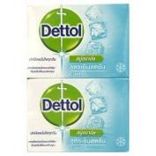 Dettol Bar Soap Cool 70g.