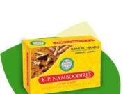 K.P.Namboodiri's Turmeric Sandal Soap 75 gm