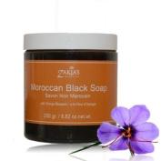 """Moroccan """"Beldi"""" Black Soap with Orange Blossom"""