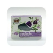 12x Butterfly PEA Clear Soap Abhaibhubejhr 100 G.