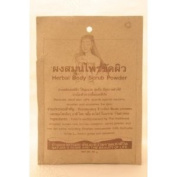 Khaokho Talaypu Herbal Body Scrub Powder 40 G Thailand Product