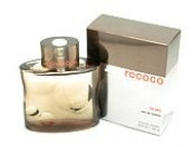 Joop Rococo By Joop For Men. Eau De Toilette Spray 70ml Bottle