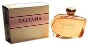 Tatiana By Diana Von Furstenberg For Women. Bath Oil 120mls