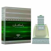 Swiss Arabian Rakaan Eau De Parfume Sa, 50ml