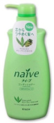 Naive Aloe Hair Conditioner by Kracie - 550ml