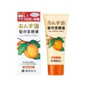 YANAGIYA | Hair Treatment | ANZU (Apricot) Oil Hair Serum for Damage Hair 100g