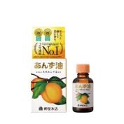 YANAGIYA | Hair Treatment | ANZU (Apricot) Oil S 30ml, for Damage Hair, Dry Hair