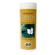 Abhaibhubejhr Herbal Powder Wan-hom 100g.