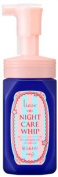 Kao Liese | Hair Care Treatment | Night Care Whip Volume Up 150ml