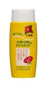 Oshima Tsubaki Camellia Oil Hair Treatment Shiny - 200ml