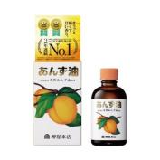 YANAGIYA | Hair Treatment | ANZU (Apricot) Oil 60ml, for Damage Hair, Dry Hair