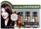 Confume Argan Hair Treatment Ample