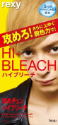 rexy SEME CHEN Hair Bleach | Hi-Bleach