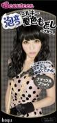 Beauteen AWADATSU Milky KAMIIROMODOSHI Hair Colour   Natural Black