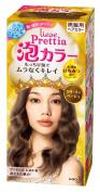 Kao | Liese Prettia AWA Hair Colour | Creamy Beige
