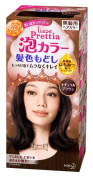 Kao | Liese Prettia AWA Hair Colour KAMI IRO MODOSHI | Natural Brown