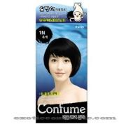 Confume Squid Ink Hair Colour 1N - Black