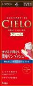 CIELO Hair Colour EX Cream for grey hair #4 Light Brown