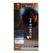 Hyssop Suwall Luxury Hair Colour Cream 120g + 120g 5S Natural Brown