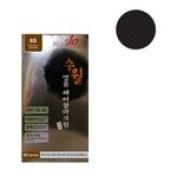 Hyssop Suwall Luxury Hair Colour Cream 120g + 120g 7S Black