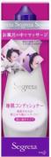 Kao Segreta | Scalp Cleansing | Scalp Conditioner 200ml