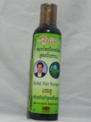 Jinda Herbal Hair Shampoo from Thailand