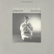 Shakuhachi Honkyoku Japanese Flute