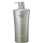 KOSE STEPHEN KNOLL Collection | Conditioner | Hydro Renew Conditioner EX 600ml