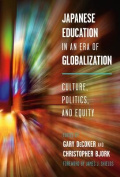 Japanese Education in an Era of Globalization
