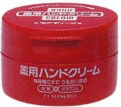Shiseido FT | Hand Cream | More Deep 100g