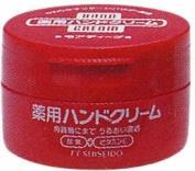 Shiseido FT | Hand Cream | More Deep 100g